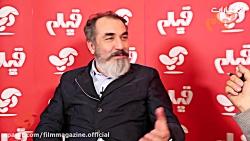 گفتگوی اختصاصی با سیامک انصاری بازیگر فیلم زهرمار