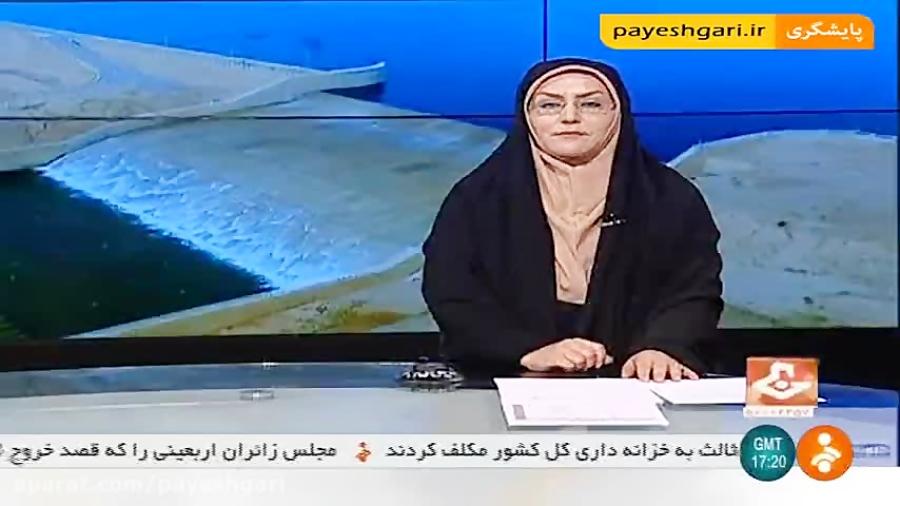 استان ایلام رکورد دار بارش ها در کشور