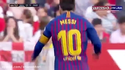 خلاصه بازی سویا 2 - بارسلونا 4 (هتریک مسی)