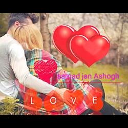 آهنگ افغانی عاشقانه