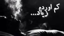 آهنگ غمگین افغانی