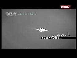 لحظه انهدام جنگنده F_15 ارتش عربستان توسط سامانه پدافندی ارتش یمن
