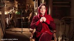 هانیه توسلی از بازی در فیلم سینمایی سوء تفاهم می گوید