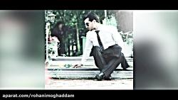 نماهنگ | شهید لاکچری | امام خامنه ای