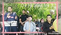 گروه موسیقی سنتی اجرای مراسم ترحیم 09193901933 خواننده و نوازنده نی و دف موسیقی
