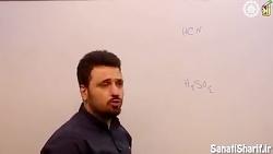 ویدیو آموزشی شیمی دهم فصل اول بخش 7