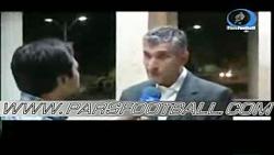 خبرگزاری پارس فوتبال