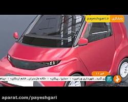 اولین خودروی برقی تولید شده دانشگاه علم و صنعت رونمایی می شود
