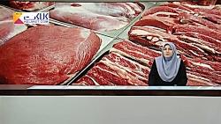 واردات دام سنگین برای تنظیم بازار شب عید