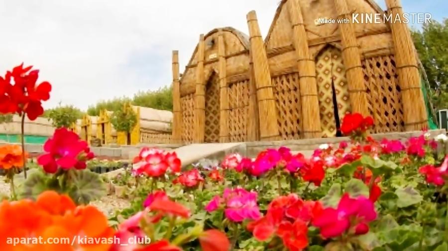 تور نوروزی سال 98 باشگاه کیاوش: لرستان و خوزستان