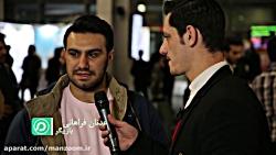 مصاحبه منظوم با عدنان فراهانی بازیگر فیلم دیدن این فیلم جرم است