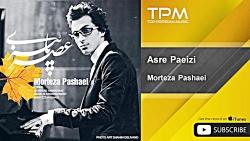 Morteza Pashaei - Asre Paeizi ( مرتضی پاشایی - عصر پاییزی )