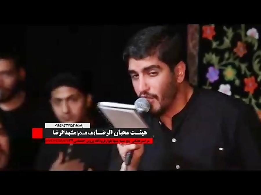 حاج علی گچکار هیئت محبان الرضا(ع)مشهد