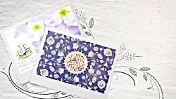 مولودی خوانی زیبای ولادت حضرت زهرا(س)حاج محمود کریمی
