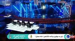 مسابقه عصر جدید با اجرای احسان علیخانی نفر ششم