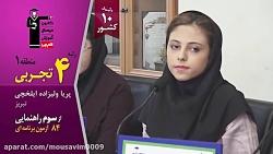 سید مهدی موسوی مهر