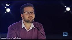 مسابقه بزرگ استعداد یابی عصر جدید احسان علیخانی - قسمت سوم