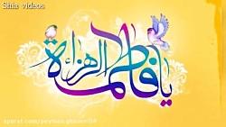 میلاد حضرت فاطمه زهرا (س) و روز مادر مبارک باد