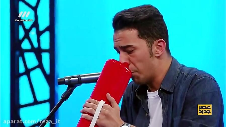 مسابقه عصر جدید - فصل 1 قسمت 4 - اجرا: احسان علیخانی