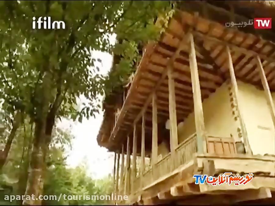 موزه میراث روستایی در پارک جنگلی سرابان گیلان (ایران شناسی)