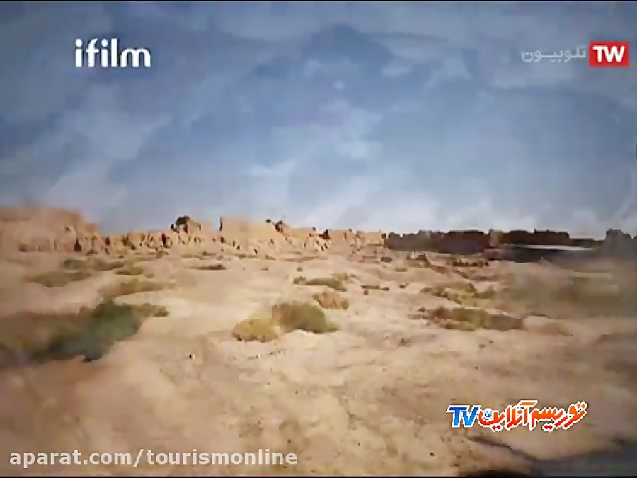 اسپراین: ارگ تاریخی بلقیس   پارک ملی حیات وحش ساری گل