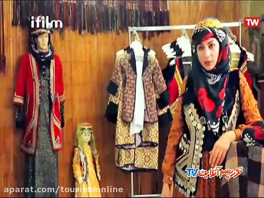 گردشی در استان زیبای لرستان (ایران شناسی)