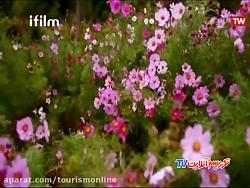 باغ گیاه شناسی ملی ایران (ایران شناسی)