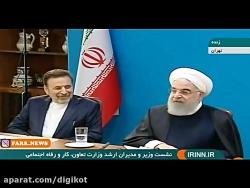 واکنش طنز گونه حسن روحانی به شکایت قوه قضائیه از وزیر ارتباطات - ظریف و مردم
