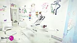 نی نی بان - بهترین دندانپزشک کودکان در تهران، چرا دکتر مژده بقایی؟