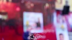 شعرخوانی  زیبای حمیدرضا برقعی در مدح حضرت زهرا (س)