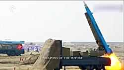 قدرت نظامی ایران | قدرت نیروهای دریایی ایران | قدرت پهپادی ایران