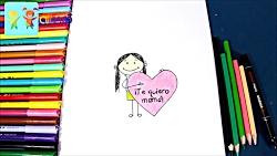 روز مادر - آموزش نقاشی برای روز مادر به زبان فارسی