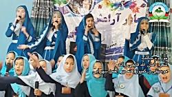 روز مادر -  ترانه روز مادر  - اجرا توسط دختران دانش آموز
