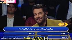 سوتی های محمدرضا گلزار در مسابقه برنده باش