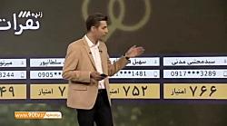 گفتگو با گزارشگر مرکز فارس و نفر اول مسابقه پیش بینی لیگ برتر (نود 6 بهمن)