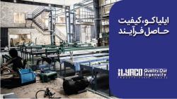 صنایع ایلیاکو دستگاه برش سنگ و سرامیک ساختمانی