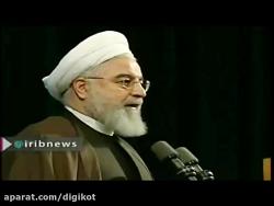 قدردانی رییس جمهور از محمد جواد ظریف و اعتراف رئیس FATF به اخلال در قیمت دلار