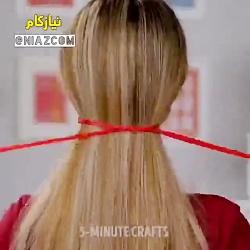 ترفند مو