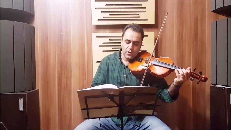 پیشدرآمد بیات ترک ابراهیم منصوری کتاب هجده قطعه برای ویولن ایمان ملکی ویولن
