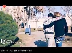 مجموعه کلیپ های شاد ایرانی