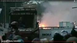 حمله مخالفین مادرو به پلیس مرزی ونزوئلا به وسیله کوکتل مولوتف