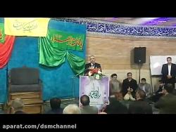 حضور وزیر نیرو در جشن میلاد حضرت فاطمه زهرا(س) در مسجد امام هادی(ع)