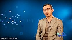 فناوری اطلاعات و ارتباطات- جوادموحد رئیس گروه توسعه و ترویج مرکز