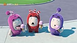 کارتون انیمیشن خنده دار فان شاد کودکانه - قسمت 310