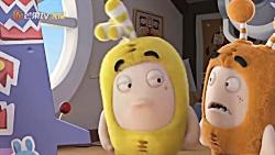 کارتون انیمیشن خنده دار فان شاد کودکانه - قسمت 313