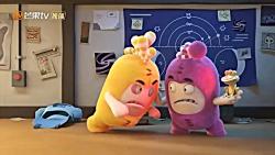 کارتون انیمیشن خنده دار فان شاد کودکانه - قسمت 316