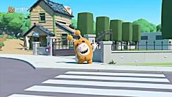 کارتون انیمیشن خنده دار فان شاد کودکانه - قسمت 317