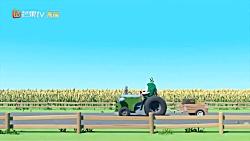 کارتون انیمیشن خنده دار فان شاد کودکانه - قسمت 318