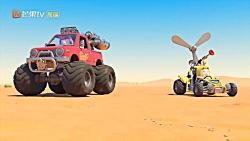 کارتون انیمیشن خنده دار فان شاد کودکانه - قسمت 320