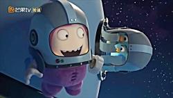 کارتون انیمیشن خنده دار فان شاد کودکانه - قسمت 335